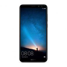 купить Huawei Mate 10 Lite 64GB (black) UA-UCRF Офиц.гар. 12 мес. по низкой цене 7999.00грн Украина дешевле чем в Китае