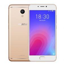 купить Meizu M6 2/16Gb Gold EU по низкой цене 2999.00грн Украина дешевле чем в Китае