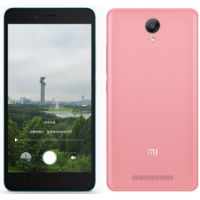 Xiaomi Redmi Note 2 16Gb Pink EU Международная версия!