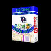 Программа навигации + карта Украины