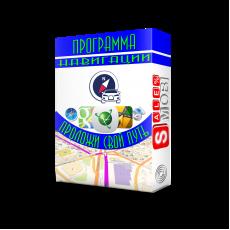 купить Программа навигации + карта Украины по низкой цене 149.00грн Украина дешевле чем в Китае