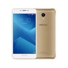 купить Meizu M5 Note 3/16Gb Gold EU Украинская версия! по низкой цене 3699.00грн Украина дешевле чем в Китае