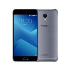 купить Meizu M5 Note 3/16Gb Gray EU Украинская версия! по низкой цене 3699.00грн Украина дешевле чем в Китае