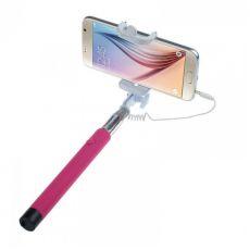 купить Monopod cable 3.5mm pink по низкой цене 190.00грн Украина дешевле чем в Китае