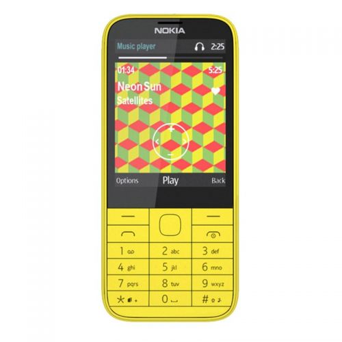купить Nokia 225 DUAL Yellow UCRF по низкой цене 1199.00грн Украина дешевле чем в Китае