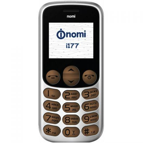 купить Nomi i177 Metal Brown UA-UСRF Официальная гарантия 12 мес! по низкой цене 379.00грн Украина дешевле чем в Китае
